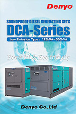 DenyoCatalog_DCA_Series-low-emission